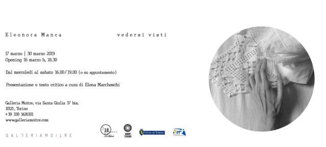 Eleonora Manca - Vedersi Visti - Sottodiciotto Film Festival