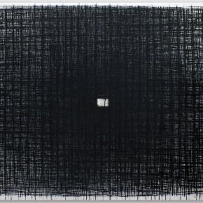 """""""L'infinito"""". tecnica mista su tela, 200x100 cm, 2014"""
